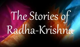クリシュナとラーダーの物語