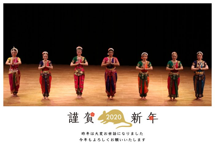 Tillana Tokyoあけましておめでとうございます。Blogカテゴリー最新のステージ神奈川県相模原市 日庭寺「落慶法要」奉納 これまでの公演・出演イベントFacebook